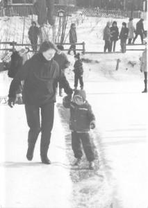 Winterwelt 1986